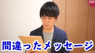 いくら侮辱と約束破りをされても、あの国に通い続ける日本の議員たち