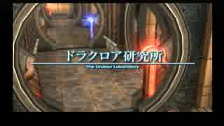 【FF12☆part84】FF中級者がFINAL FANTASY