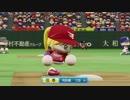 【弦巻マキ実況】パワフルな日本球界をフルボッコ part21【パワプロ2018】