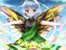【東方ニコ楽祭・花見】希望の星は青霄に昇る、真夏の妖精の夢