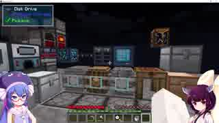 【Minecraft】ウナきりUltimateAlchemy Part3