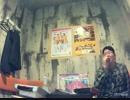 【うたスキ動画】すごいぞ!水素水/オワタP feat.弱音ハク、亞北ネル【ボカロ曲】