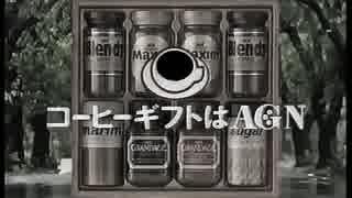 コーヒーギフトはAGN♪