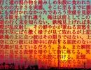 【結月ゆかり】シュアン鉄塊反射【オリジナル】