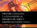 とらいあんぐるBLUE プレイ動画 京介ルート パート21