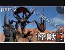 EARTH DEFENSE FORCE: IRON RAIN 地球外生命体を駆逐する。part2