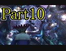 【FF10-2】私、カモメ団に入団します!☆パート10【初見実況】