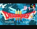 【DQ3】ドラゴンクエスト3 #11 私、かわいいばぁちゃんになりたい。【実況】