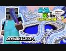 【日刊Minecraft】最強の匠は誰かスカイブロック編改!絶望的センス4人衆がカオス実況!#104【TheUnusualSkyBlock】
