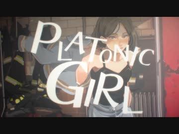 Udemae X tried singing wwwPLATONIC GIRLwww www wwwwBOY but wwwwwwww