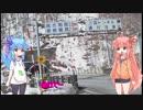【第一回自転車動画祭】サイクリング大好き葵ちゃん 新潟 前編【琴葉自転車車載】