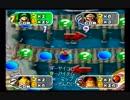 【ねねし実況】マリオパーティ2実況プレイ Part3【最強ノンケ対戦記】