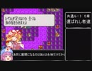 ファイアーエムブレム黄昏の魔剣パッチ 5章:選ばれし者達...