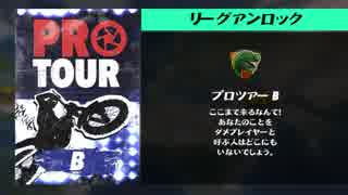 【TRIALS RISING】エクステンドバイク part14【ゆっくり実況プレイ】