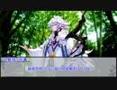 【シノビガミ】こそあど 第四話【実卓リプレイ】