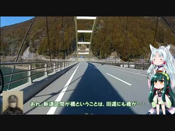 【 Zuntako car mounted 】 Tunnel road conquer 7 eyes with turnout to the habit of beginners
