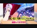 【EXVS2】マシーンに魂を売るゆかりんバエルpart3【VOICEROID実況】