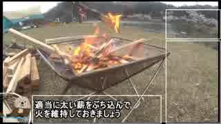 らっこが行くキャンプ2幕目 春のお花見ソロキャン 後編