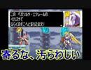 【世界名作劇場】ロックマンゼロ4を久々プレイ!寄るな・・・編!!