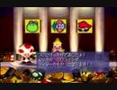 【ねねし実況】マリオパーティ2実況プレイ Part9【最強ノンケ対戦記】