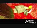 【Rising World】日曜Rising部 第47回 2/2 【実況】