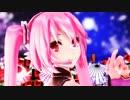 【MMD】桜ミクさんで「極楽浄土」