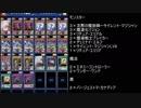 【ゆっくり実況】デュエルリンクスプレイ動画(沈黙の魔術師編)