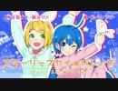 【ニコカラ】スターリースカイ☆パレード【Off Vocal】