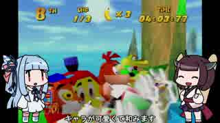 ディディーコングレーシング縛りプレイ5-3【VOICEROID実況】