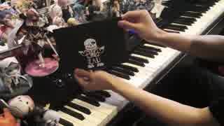 【Undertale】「MEGALOVANIA」 を弾いてみた 【ピアノ】
