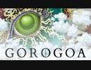 【Switch DLゲーほぼ日実況#385】「ゴロゴア(Gorogoa)」その1【Ciao_Ringoのショートショート】