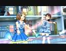 ミリシタMV 美奈子&桃子で「だってあなたはプリンセス」