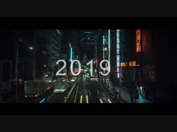 【 Hatsune Miku 】 2019 (Exclusive) 【 Original Song 】