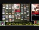 【MTG】ゆっくり一人対戦その8-1【ヴィンテージ】
