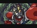 ファミコン音源・電光超人グリッドマン OP『夢のヒーロー』