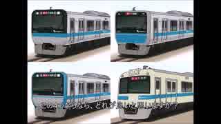 鉄道小ネタbyパソコン下手 小田急新型通勤車両予想