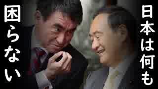 韓国のWTO勝利で日本の水産物禁輸は全く効果が無い事が判明!逆に韓国自身の首を絞める愉快展開が待っていた(笑)