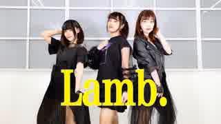 【きりえんぽん】Lamb. 歌って踊ってみた 【OAD 一周年】