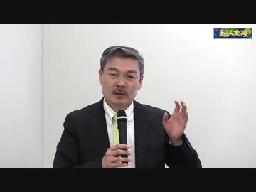 """Kyoto University Resilience Practice Unit MMT Study Group: """"Logical Structure and Practical Significance of MMT (Modern Money Theory)"""" 【 Lecturer: Yasuki Aoki 】"""