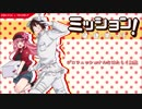 はたらく細胞 OP『ミッション!健・康・第・イチ』を歌ってみた【Jinatsu ❀ Okame.p】