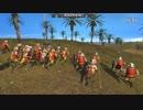Totalwar中世2mod,第3回十字軍が東征する