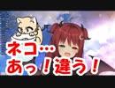 夢月ロア「ネコがねぇ…あっ違う!犬!犬なのだぁ!」
