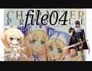 【ゆっくり実況】ナナリーとキャラクタープロファイル file04【千年戦争アイギス】