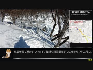 【 Slowly 】 Pokemon GO Nasudake Capture RTA 03:05:36