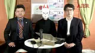 チャンネルAJER2019.4.15onair(5)y_仲村覚ー今後の尖閣諸島問題を考える(その2)