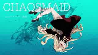 【UTAU カバー】chaosmaid (カオスメイド)