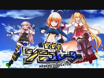 Riko Challenge - Kusogee of Idol - #004