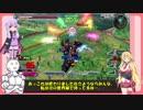 【EXVS2】持ちし者マキとうp主のエクバ2 Part33