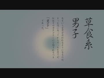 すれちがう欲望 もしくは凌辱と悦び【episode 01-1】