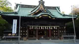 【ゆっくり】徒歩で日本一周part586【御殿